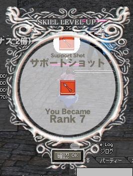 mabinogi_2010_10_30_026.jpg