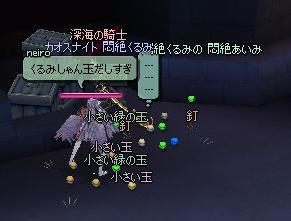 mabinogi_2010_10_31_035.jpg