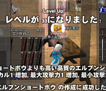 mabinogi_2010_11_01_002.jpg