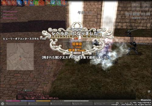 mabinogi_2010_11_01_016.jpg