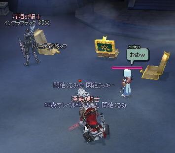 mabinogi_2010_11_01_023.jpg