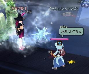 mabinogi_2010_11_01_027.jpg