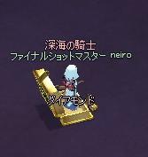 mabinogi_2010_11_01_029.jpg