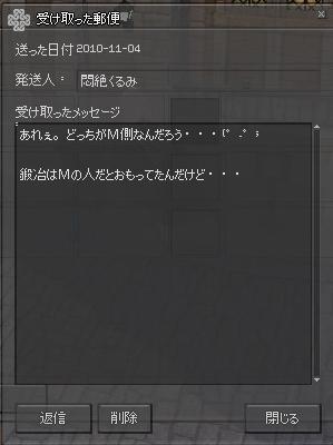 mabinogi_2010_11_07_001.jpg