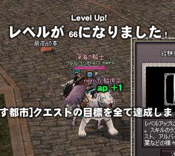 mabinogi_2010_11_07_003.jpg