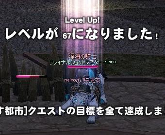mabinogi_2010_11_07_005.jpg