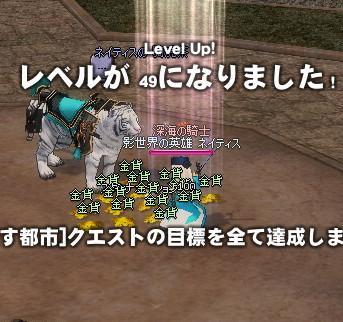 mabinogi_2010_11_07_008.jpg