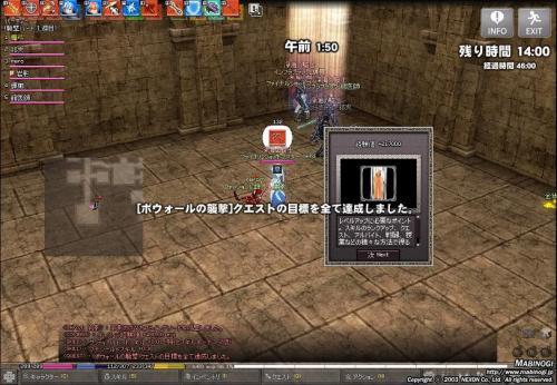mabinogi_2010_11_07_017.jpg