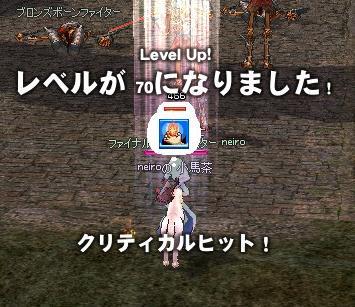 mabinogi_2010_11_08_002.jpg