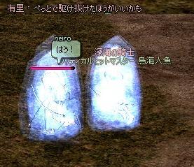 mabinogi_2010_11_08_023.jpg