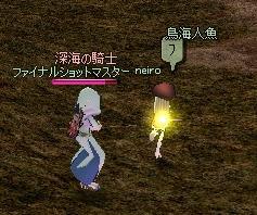 mabinogi_2010_11_08_024.jpg