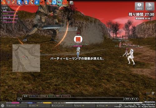 mabinogi_2010_11_08_025.jpg