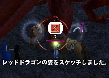 mabinogi_2010_11_08_042.jpg