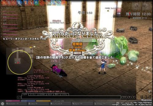 mabinogi_2010_11_12_032.jpg