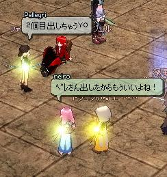 mabinogi_2010_11_12_033.jpg