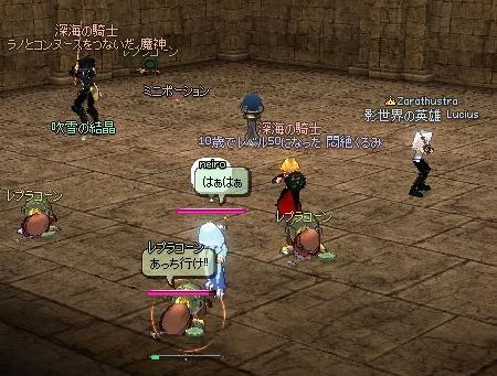 mabinogi_2010_11_14_009.jpg