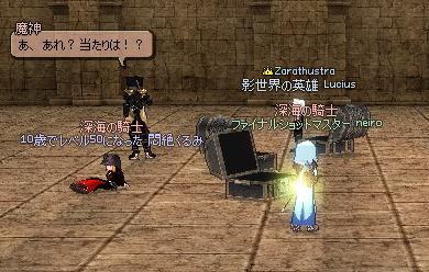 mabinogi_2010_11_14_012.jpg