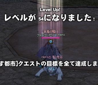 mabinogi_2010_11_15_002.jpg