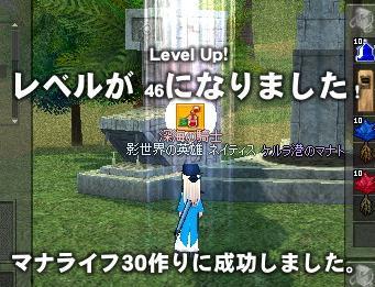 mabinogi_2010_11_15_003.jpg