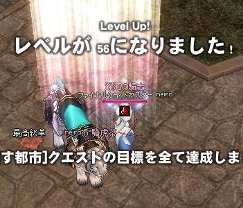 mabinogi_2010_11_15_008.jpg