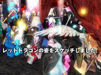 mabinogi_2010_11_15_010.jpg