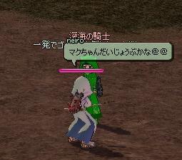 mabinogi_2010_11_15_013.jpg