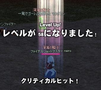 mabinogi_2010_11_15_017.jpg