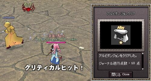mabinogi_2010_11_17_011.jpg