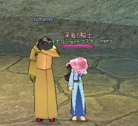 mabinogi_2010_11_17_013.jpg