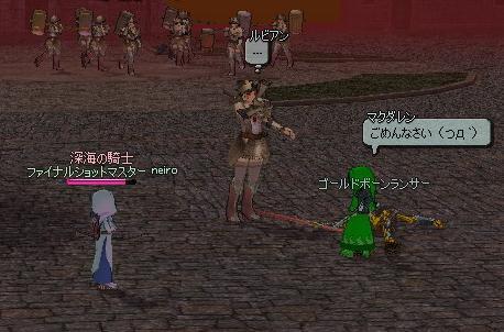 mabinogi_2010_11_18_032.jpg