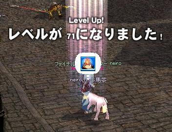 mabinogi_2010_11_20_001.jpg