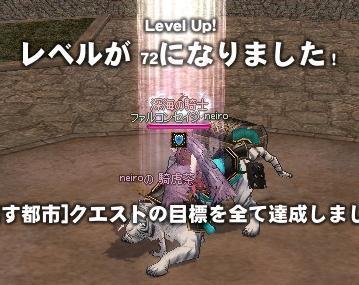 mabinogi_2010_11_20_002.jpg