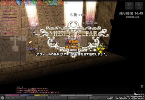 mabinogi_2010_11_20_021.jpg
