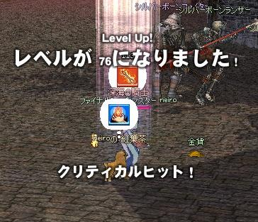 mabinogi_2010_11_20_023.jpg