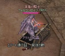 mabinogi_2010_11_21_003.jpg