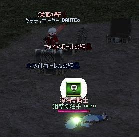mabinogi_2010_11_25_025.jpg