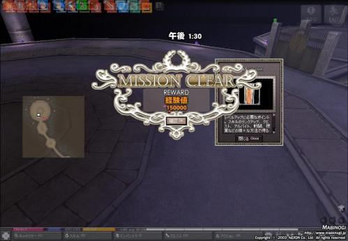 mabinogi_2010_11_26_004.jpg