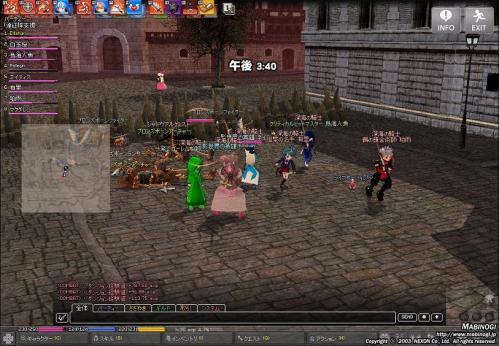 mabinogi_2010_11_26_010.jpg