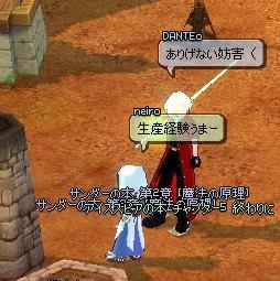 mabinogi_2010_11_26_019.jpg