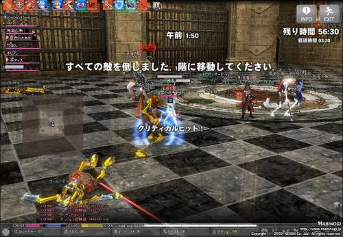 mabinogi_2010_11_27_035.jpg