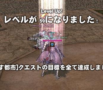 mabinogi_2010_11_30_002.jpg