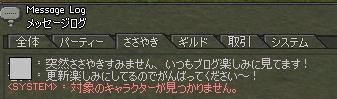 mabinogi_2010_12_01_002.jpg