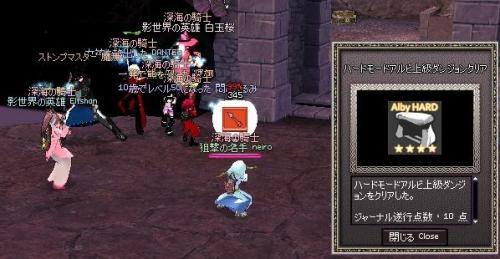 mabinogi_2010_12_01_014.jpg