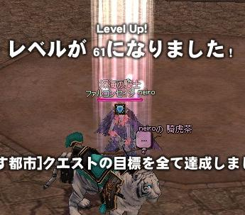 mabinogi_2010_12_01_020.jpg