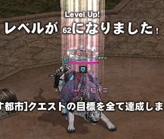 mabinogi_2010_12_02_001.jpg