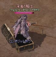 mabinogi_2010_12_02_002.jpg