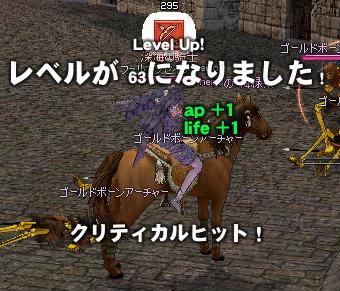 mabinogi_2010_12_02_003.jpg