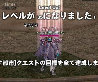 mabinogi_2010_12_10_007.jpg