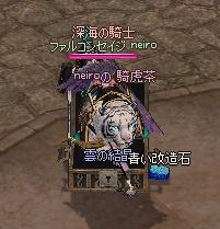 mabinogi_2010_12_11_003.jpg