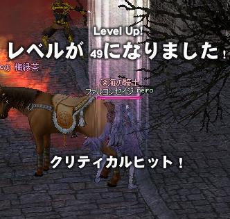 mabinogi_2010_12_11_011.jpg